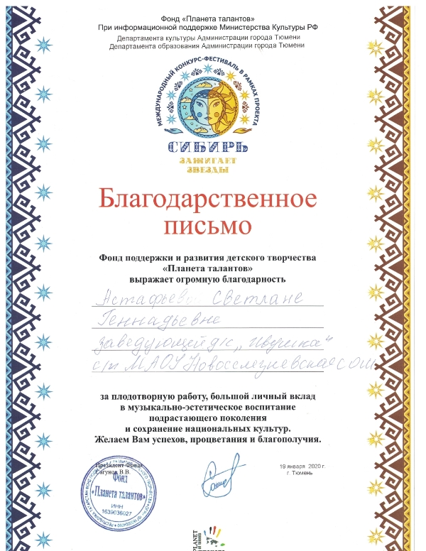 бл. page 0001