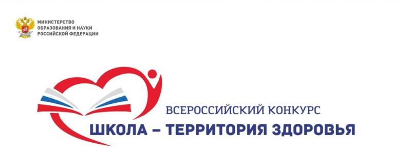 territoriya zdorovya