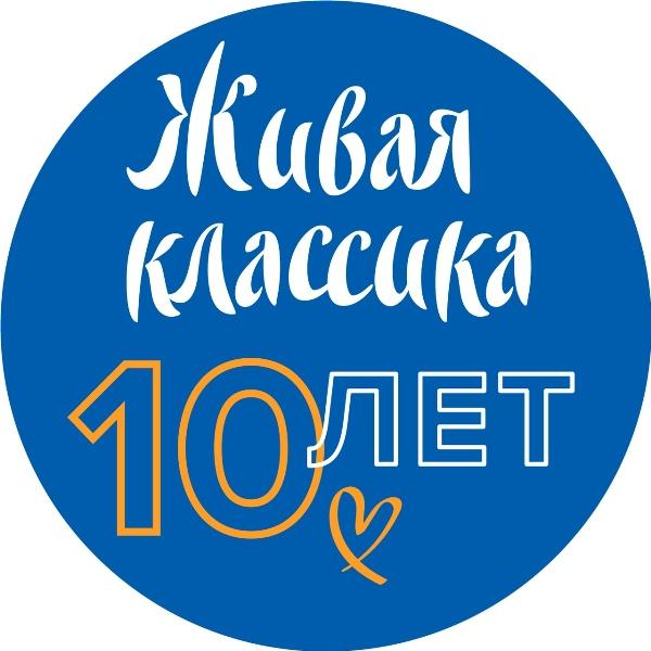 ЖК 10 лет